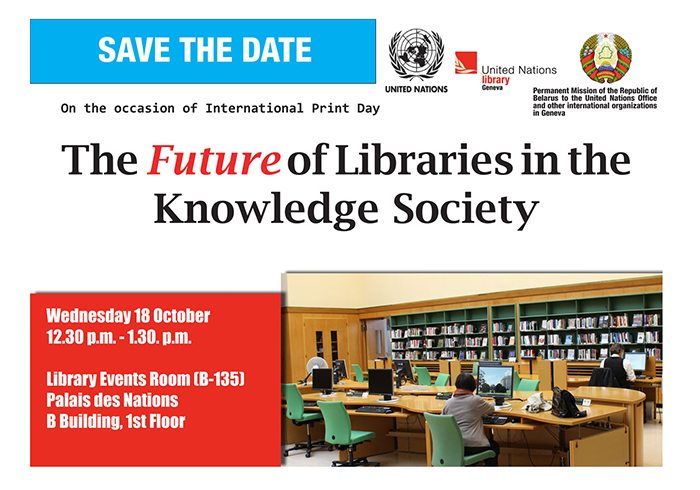 UN Geneva Library Event International Print Day #IPD17
